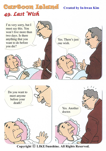 cartoon 4 Cut (49)e